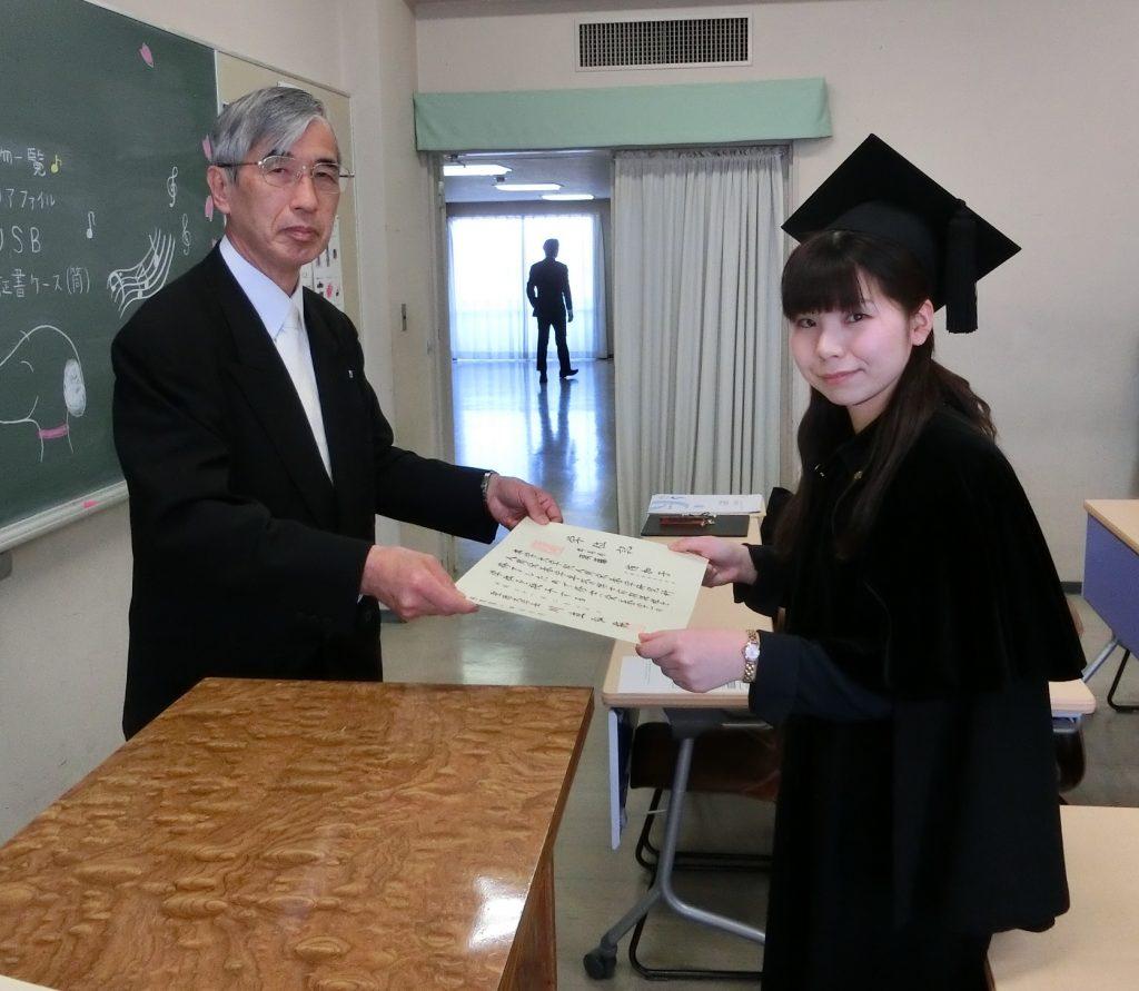 須藤侑加子さんが修士(栄養学)に