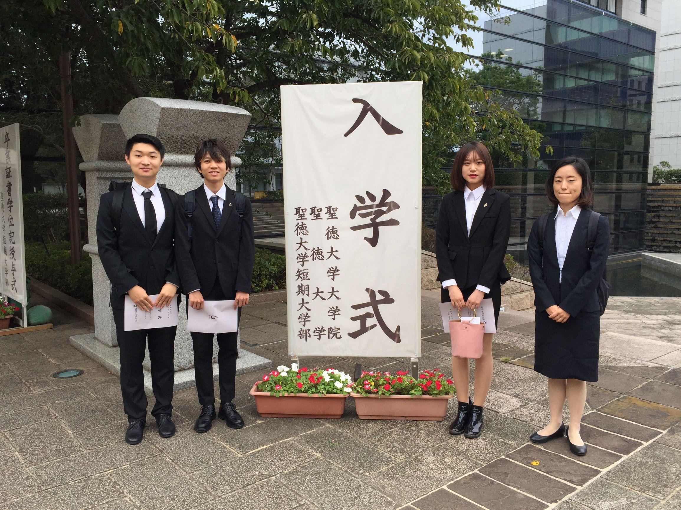 大学院秋学期の入学式が挙行されました