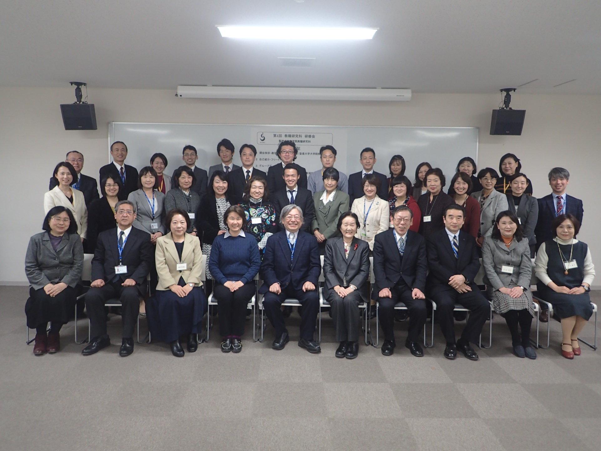 第1回「教職研究科研修会」が開催されました。