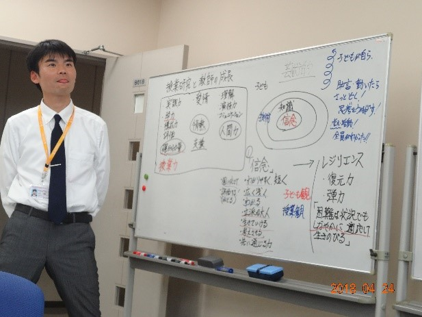 科目のご紹介(1)