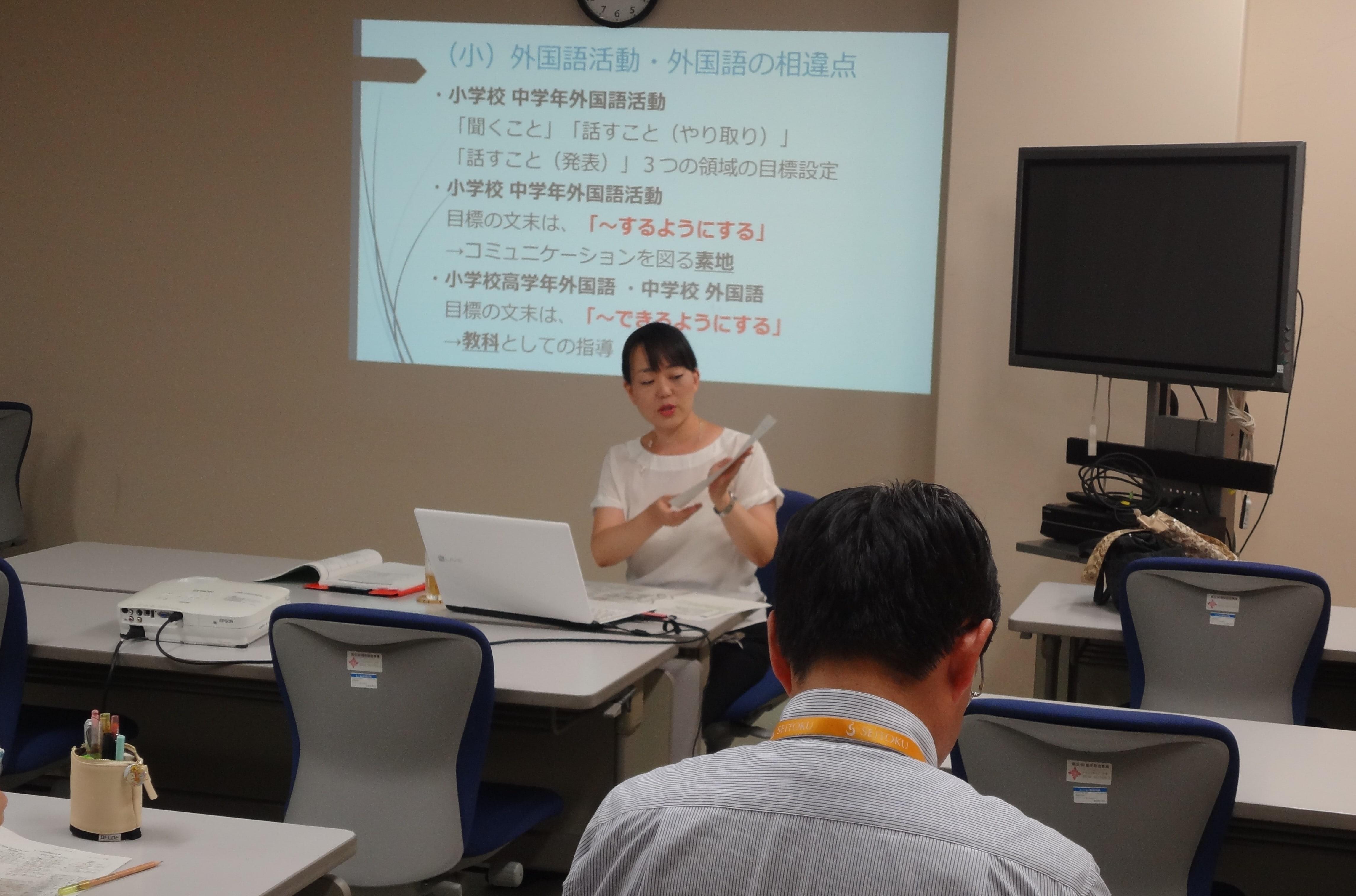 特別講義「小学校における外国語科・外国語活動の授業 実践方法及び教員研修の在り方」が実施されました