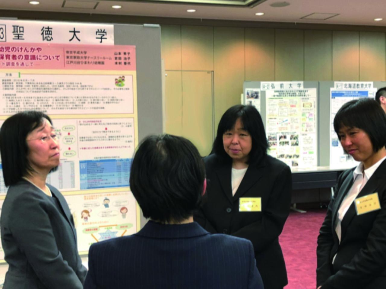 日本教職大学院協会研究大会に本学修了生・在学生が参加